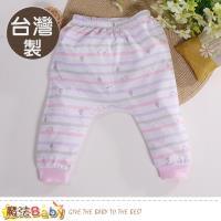 魔法Baby 嬰兒服飾 台灣製純棉薄款初生嬰兒褲~a70244