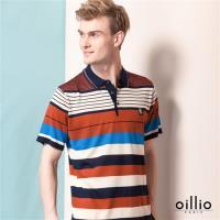 oillio歐洲貴族 質感柔順天絲棉線衫 短袖POLO領款式 紅色-男款 男上衣 絲滑 手感細膩 輕柔 舒適 高極面料 針織衫 紳士精品 送禮