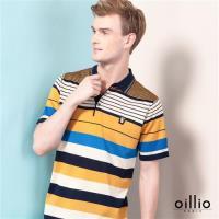 oillio歐洲貴族 男裝 質感柔順天絲棉線衫 短袖POLO領款 黃色-男款 男上衣 絲滑 手感細膩 輕柔 舒適 高極面料 針織衫 紳士服飾 送禮