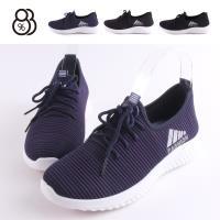 【88%】休閒鞋-混色中性簡約編織鞋面 舒適乳膠鞋墊 繫帶運動鞋 休閒鞋