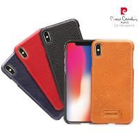 [ iPhone Xs Max ] Pierre Cardin法國皮爾卡登6.5吋古典荔枝紋真皮手機殼