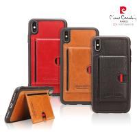 [ iPhone Xs Max ] Pierre Cardin法國皮爾卡登6.5吋經典卡袋款TPU真皮手機殼