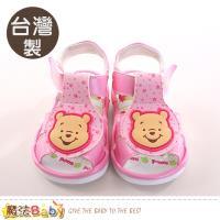 魔法Baby 寶寶嗶嗶鞋 台灣製迪士尼小熊維尼正版女寶寶鞋~sk0772