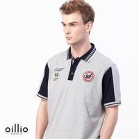 oillio歐洲貴族 男裝 休閒質感透氣 短袖POLO衫 拼接設計 灰色-男款 透氣 吸濕 不悶熱 萊卡彈性 極品好穿 男上衣 彈力佳