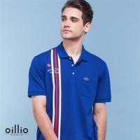 oillio歐洲貴族 男裝 率性條紋短 短袖POLO衫 舒適彈性棉布料 魅力藍色-男款 精品服飾 舒適 透氣 吸濕 排汗 萊卡彈力 時尚好穿
