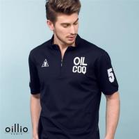 oillio歐洲貴族 短袖立領T恤 精緻品牌刺繡 舒適棉質衣料 丈青色-男款 休閒精品 男上衣 POLO衫 舒適棉 透氣 吸濕 排汗 萊卡彈力