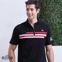 oillio歐洲貴族 男裝 短袖透氣柔軟 立領衫 短袖T恤 舒適棉質衣料 黑色-男款 休閒服飾 男上衣 POLO衫 精品 吸濕 透氣 舒適 有加大尺碼