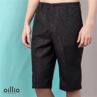 oillio歐洲貴族 男裝 超柔不易皺休閒短褲 質感紋路款式 黑色-男款 冰涼 清涼 冰爽 抗夏 消暑 舒適 好穿 休閒精品 科技纖維 時尚