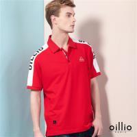 oillio歐洲貴族 男裝 休閒運動彈力POLO衫 舒適網眼透氣 紅色-男款 休閒上衣 男精品 萊卡彈力 舒適 透氣 吸濕 排汗 不悶熱 好穿