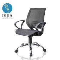 【DI JIA 】巴洛克全網電鍍電腦椅/辦公椅 (三色選))