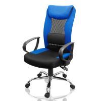 【DI JIA 】綠光森林電鍍 電腦椅/辦公椅