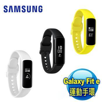 Samsung Galaxy Fit e 運動手環