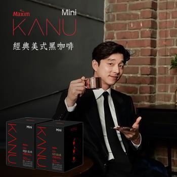 MAXIM麥心 韓國KANU孔劉美式 深焙/中焙 Mini黑咖啡4盒組(0.9g×30入/盒)