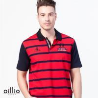 oillio歐洲貴族 男裝 透氣防皺柔順 短袖POLO衫 亮眼舒適穿搭 紅色-男款 男上衣 男服裝  舒適 透氣 吸濕 手感舒服 精品男裝 休閒極品