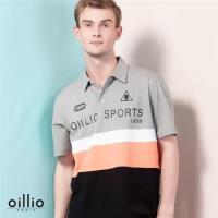 oillio歐洲貴族 男裝 吸濕排汗透氣 短袖POLO衫 柔軟彈性棉衣料 灰色-男款 上衣 休閒服飾 萊卡彈力 吸濕 透氣 不悶熱 時尚百搭 送禮