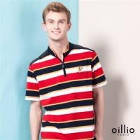 oillio歐洲貴族 男裝 舒適透氣柔順 立領 POLO衫 休閒彈性棉衣料 紅色-男款 男上衣 休閒 透氣 吸濕 排汗 吸排 精品 彈力 萊卡