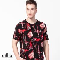 oillio歐洲貴族 男裝 超柔軟涼感圓領T恤 舒適透氣抗皺布料 紅色-男款 上衣 服飾 服裝 冰涼 冰爽 冰絲 絲滑 休閒精品 輕量 柔軟  冰涼紗