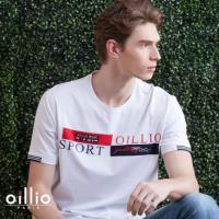 oillio 歐洲貴族 男裝 短袖 冰涼衣 冰涼衫 超柔彈力 圓領  T恤 印花刺繡白色-男款 上衣 服裝 服飾 冰絲 萊卡 彈力 智慧 科技 精品
