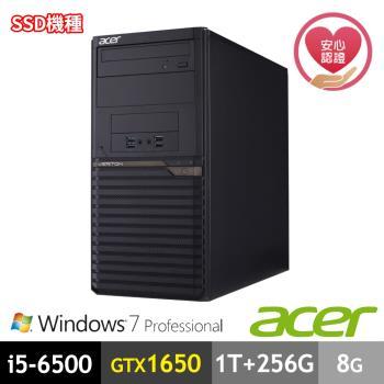  Acer宏碁 Veriton P10 F5特製版 i5四核商用電腦(i5-6500/8G/256G SSD+1TB/NV1650 4G/W7P)