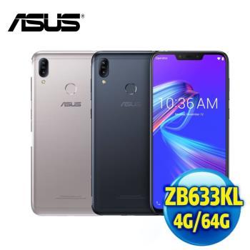 Asus 華碩 ZenFone Max (M2) ZB633KL (4G/64G) 全螢幕電力怪獸手機