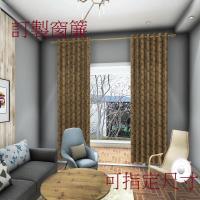 宜欣居傢飾-訂製窗簾-W190cm x H165cm以內-維多利亞花園-雙面緹花遮光窗簾(金黃)