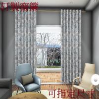 宜欣居傢飾--訂製窗簾-W190cm x H165cm以內-春暖花開─雙面緹花遮光窗簾(米)