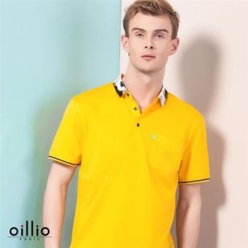 oillio歐洲貴族 男裝 舒適透氣 全棉修身POLO衫 花樣特色領子 黃色-男款 上衣 吸濕 排汗 舒適 不悶熱 萊卡 彈性彈力 送禮推薦品牌