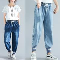 韓國K.W. (預購) 超有型夏日牛仔褲