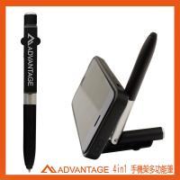 ADVANTAGE 4in1 手機架多功能筆-黑色