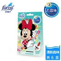 花仙子 卡通衣物香氛袋-清新森林10gx3袋/盒x6盒