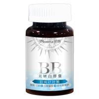 【諾得】BB美妍白膠囊(60粒x1瓶)