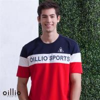 oillio歐洲貴族 男裝 柔軟吸濕排汗 舒適透氣圓領短袖T恤 簡單品牌印花 紅色-男款 休閒精品服飾 上衣 吸濕排汗 透氣 全棉 萊卡彈力 高檔