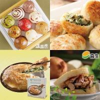 [綜合早餐組2FA](滿面香小饅頭+喜生三杯雞米漢堡+田家拉餅蔥餡拉餅+蔥阿伯蔥肉餡餅)