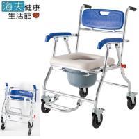 【海夫健康生活館】必翔 收合式帶輪便盆椅 鋁合金 附輪 便器椅(YK4050-1)