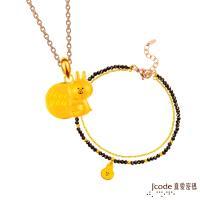 Jcode真愛密碼 LINE真愛兔兔黃金/ 尖晶石手鍊+兔兔說愛你黃金墜子-立體硬金款 送項鍊