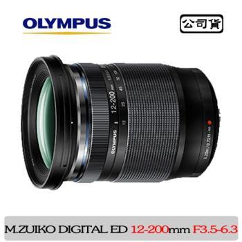 Olympus M.ZUIKO DIGITAL ED 12-200mm F3.5-6.3 (公司貨)