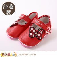 魔法Baby 女寶寶鞋 台灣製迪士尼米妮授權正版強力止滑幼兒外出鞋~sk0778