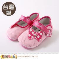 魔法Baby 女寶寶鞋 台灣製迪士尼米妮授權正版強力止滑幼兒外出鞋~sk0779