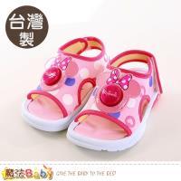 魔法Baby 女童鞋 台灣製迪士尼米妮正版閃燈涼鞋~sk0781
