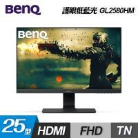 【BenQ】GL2580HM 25型 薄邊框護眼電腦寬螢幕 【贈保冰保溫袋】