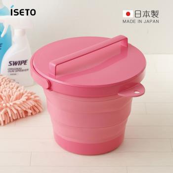 nicegoods 日本ISETO 伸縮折疊式防滑水桶(附蓋子)-8L