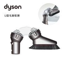 Dyson V6 U型毛刷吸頭