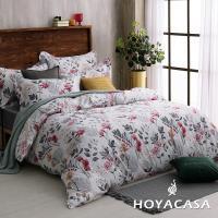 HOYACASA 加大300織抗菌長纖細棉兩用被套床包四件組+贈薰衣草壓縮枕二入-型(網)