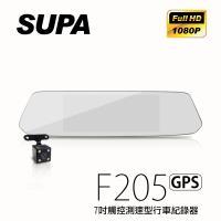 速霸 F205 1080P七吋觸控螢幕GPS測速預警前後雙鏡頭後視鏡行車記錄器