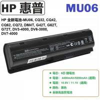 MU06電池 g62 HP 惠普 G56 G62 G72 G72t HP Compaq hstnn-179c筆電電池 6芯