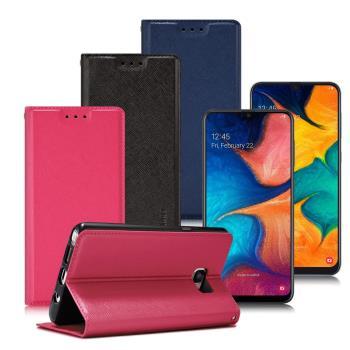 Xmart for 三星 Samsung Galaxy A30 /A20 鍾愛原味磁吸皮套