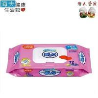 【老人當家 海夫】PIGEON貝親 Happiness 可沖式 潔膚紙巾 72枚入 日本製