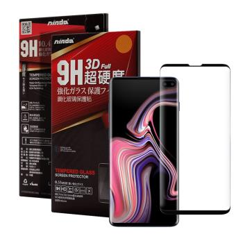 NISDA for 三星 Samsung Galaxy S10+/10 Plus 滿版3D框膠指紋解鎖版鋼化玻璃貼-黑