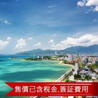 暑假清艙-越南芽莊東方瑞士大勒泥漿溫泉SPA豪華6日(含稅簽.無購物)