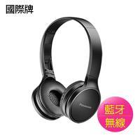 Panasonic國際牌 藍牙無線耳罩式耳機RP-HF400BGCK